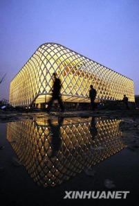 Pavillon français (c) Xinhuanet